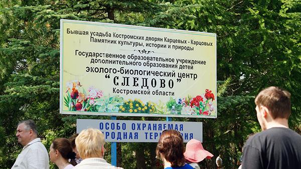 Имена по православному календарю июнь месяц