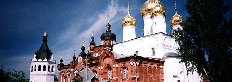 Богоявленско-Анастасиина монастырь