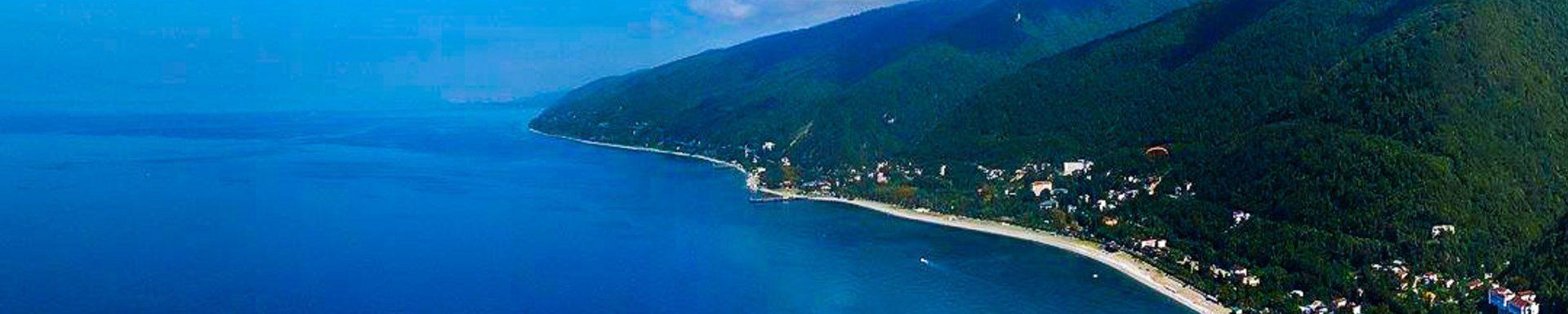 Слйд - Абхазия