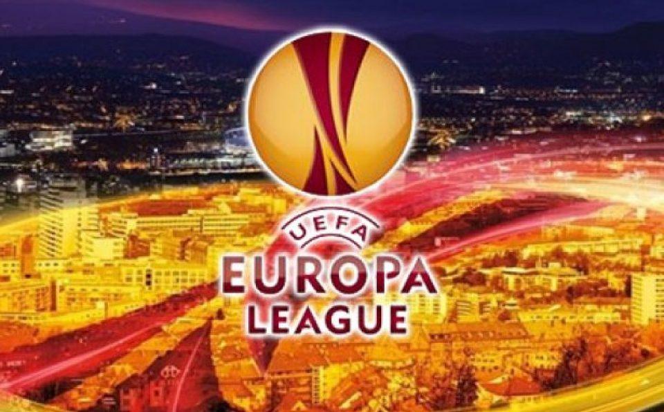 поездки на лигу европы - футбол