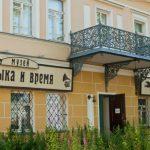 """Музей""""музыка и время"""" в г.Ярославле"""