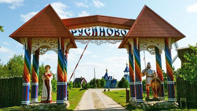 Новогодний тур в Русиново