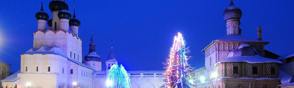 Новогодний тарарам тур в Ростов- кремль