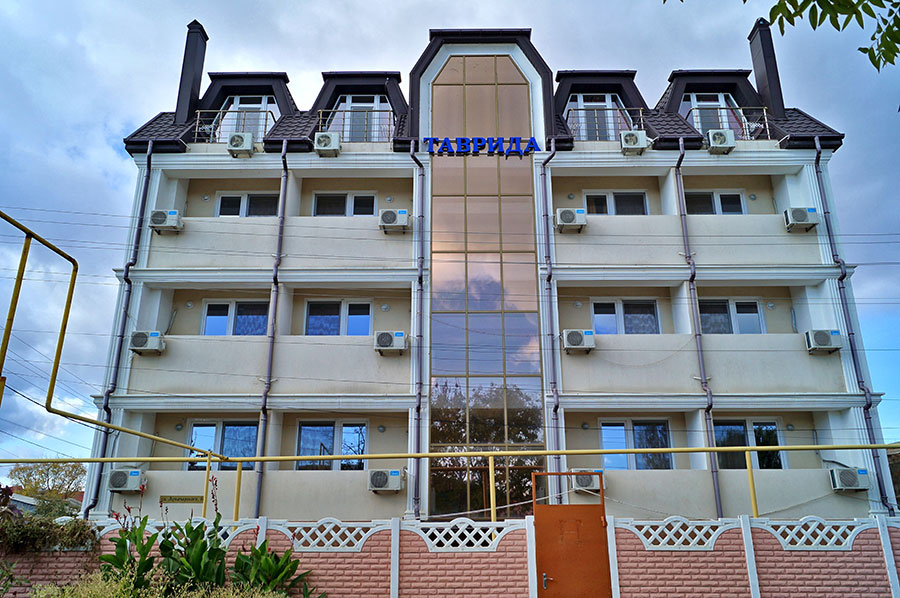 Гостиница «Таврида»Крым Феодосия