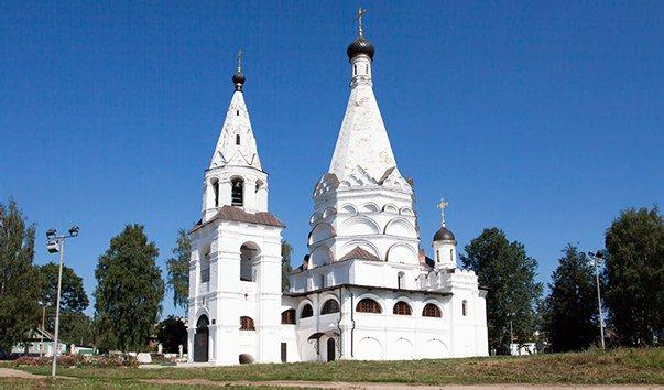 Тур в Красное - на - Волге