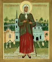 Ксения Петербурская