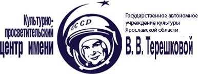 Тур в Ярославль. Планетарий «НЕВЕРОЯТНОЕ ПУТЕШЕСТВИЕ ЁЛКИ В КОСМОСЕ»