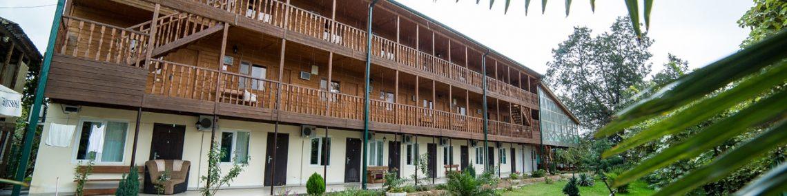 Гостиница Арго Абхазия, Гудаута