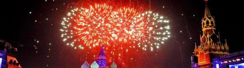 ДЕНЬ ГОРОДА в МОСКВЕ! Праздник в столице