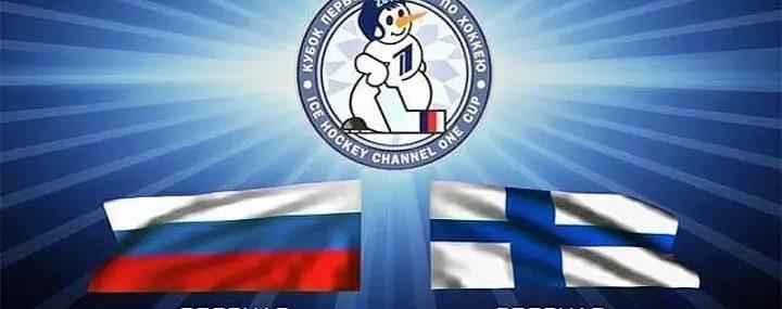 Вынесенный матч Еврохоккейтура. Россия-Финляндия