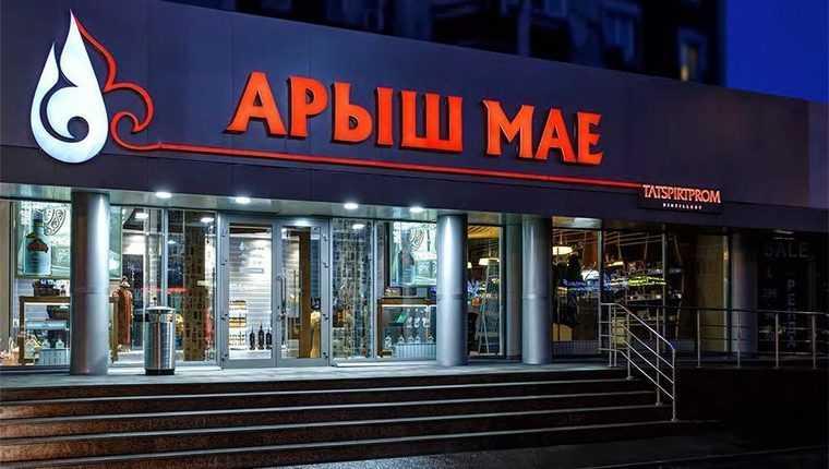 Магазин Арыш Мае