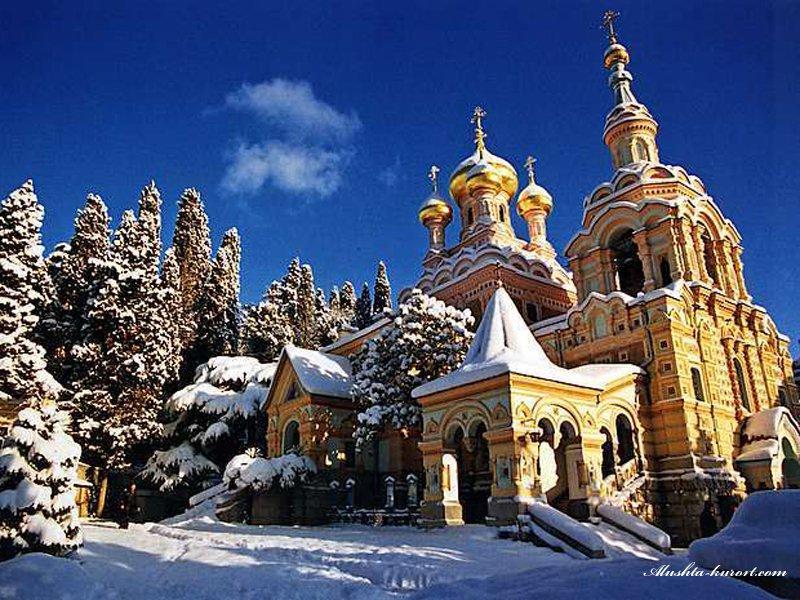 Туры по историческим и святым местам