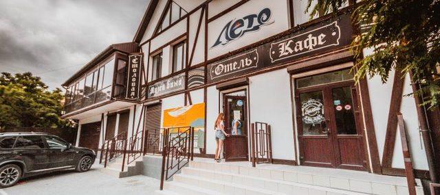 Гостиница «Лето» Крым Коктебель