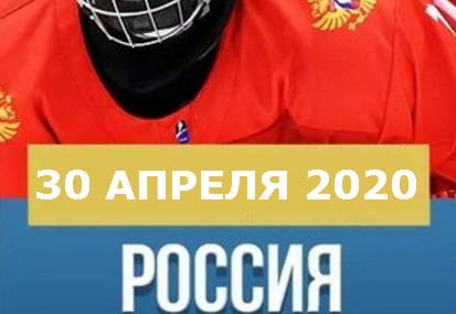 Россия-Швеция (Ярославль, Арена 2000). Вынесенный матч Еврохоккейтура.